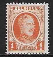 België Nr 190 Witte Vlekken Voor Aangezicht - Non Classés