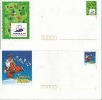 SOLDES - 1995 - TRES BEAU PETIT LOT D'ENTIERS POSTAUX De 1995  - Tous ** (MNH) - Lots Et Collections : Entiers Et PAP