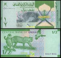 Oman 1/2 Rial, (2021), Paper, UNC - Oman