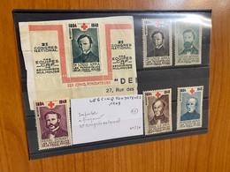 Vignettes Croix Rouge - Les 5 Fondateurs + Fragment 1949 - Croix Rouge