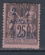 Zanzibar N° 24 X : 2 1/2 Annas  Sur 25 C. Noir Sur Rose Trace De Charnière Sinon TB - Unused Stamps