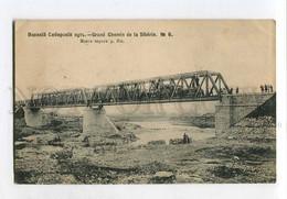 3067655 RUSSIA Great Siberian Way Bridge Vintage PC - Russia