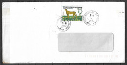 USED AIR MAIL COVER CAMEROON - Kameroen (1960-...)