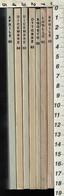 """Lotto Sette Libri """"SELEZIONE Dal Reader's Digest"""" Mese, 04-07-08-10-12-1983/12-1984/04-1985/-vedi La Foto Dei Dorsi - Collections"""