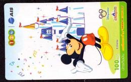 TK -  N0220 DISNEY - Tailand - Prepaid 12call - Disney