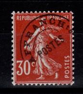 Preo YV 61 Semeuse N** - 1893-1947