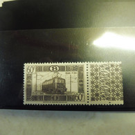 Belgique Belgie Chemins De Fer / Spoorwegen 321 A Mnh Luxe ** Neuf Nieuw  1949 Perfect Parfait - 1923-1941
