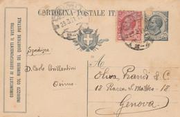 INTERO POSTALE C.15+10 TASSELLO COMUNICATE -fori Archiviazione-tentativo Riparazione- (HC463 - Entero Postal