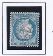 GC 6264 VILLEVEYRAC ( Dept 33 L' Hérault ) S / N° 60 Indice Baudot S / L : 15 Soit 160€ - 1849-1876: Klassik