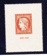 FRANCE N°841 De 1949 (CÉRÈS. Bloc CITEX. CENTENAIRE DU TIMBRE-POSTE. 10fr Vermillon) Excellent état - Nuevos