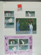 North - Korea 2001 Nearly Complete 120 € Michel Value - Corea Del Nord
