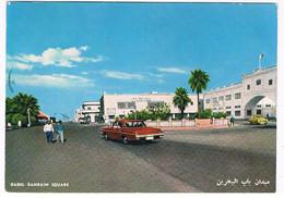 ASIA-1613   BABEL : Bahrein Square - Bahrain