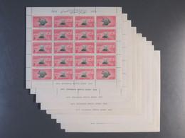 Jemen - Königreich - 9 Diff Sheets MNH - Gatti