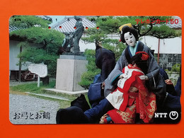 "T-55- JAPAN -JAPON, NIPON, TELECARD, PHONECARD NTT JP-370-087 ""The Bow And The Crane"" - Bunraku Puppets - Japón"