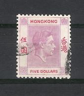 HONG KONG  /  Y. & T.  N° 157  /  ROI  GEORGES  VI  /  FIVE  DOLLARS - Used Stamps