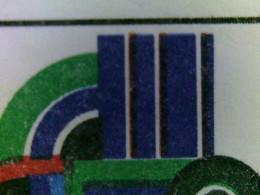 VARIÉTÉS FRANCE 1983 N° 2263 AURORA SET DEWASNE  OBLITÉRÉ - Variétés: 1980-89 Oblitérés