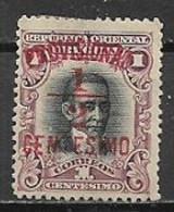 URUGUAY 1898  FRANCOBOLLO SOPRASTAMPATO YVERT. 137  MLH VF - Uruguay