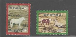 """TAIWAN,1977, """"WHITE STALLION""""  #2079 - 2080MNH - Ungebraucht"""