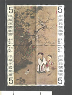 """TAIWAN,1979, """"CHILDREN PLAYING """", SUNG DYNASTY PAINTING  #2147 A-c  MNH - Ungebraucht"""