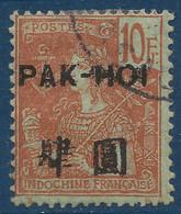 France Colonies Pak-Hoi N°33 Oblitéré TTB - Used Stamps
