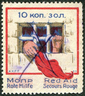 Soviet Russia 1924 USSR Red Aid MOPR 10 Kop. Special Fee Revenue Fiscal Tax Russie Secours Rouge Russland Rote Hilfe - Fiscales