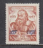 Triest B 1951 - 400th Anniversary Of The First Printing Of Slovenian Books, Mi-Nr. 55, MNH** - Ungebraucht