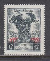 Triest B 1951 - Marko Marulic, Mi-Nr. 56, MNH** - Ungebraucht