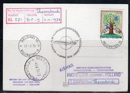 Special SCARCE 1st Flight Finland > Amsterdam Greece Thessaloniki 1978 (k22) - Cartas