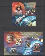 CA520 2014 CENTRAL AFRICA CENTRAFRICAINE SOVIET SPACE PROGRAMM GAGARIN TERESHKOVA KB+BL MNH - Other