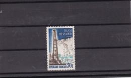 "FRANCE YT 1208 OBLITERE ""HASSI MESSAOUD"" 1959  Used - Gebruikt"