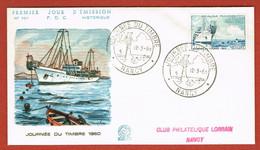 FDC France - Journée Du Timbre - Année 1960 Y&T N°1245 ( Nancy ) - 1960-1969