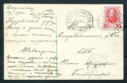 33127 Russia RAILWAY Vladikavkaz Station Cancel 1915 Postcard To Tiflis (Georgia) Postmark - Briefe U. Dokumente