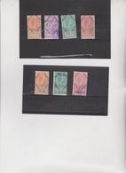 7 MARCHE DA BOLLO PER ATTI AMMINISTRATIVI  DENTELLATE CON LOSANGHE - Revenue Stamps