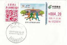 """China 2020, ATM, """"120-Year Anniversary Of SooChow University"""" And Marathon On Postal Used Cover - Brieven En Documenten"""