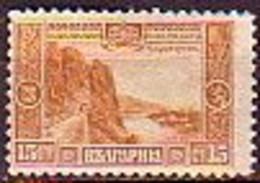 BULGARIA - 1911 - Vue Depuis La Rivière Iskar   - 15 St ** MNH - Yv 84 / Mi 83 Original Gom / Perfect Congition - Unused Stamps