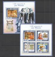 WW679 2015 MOZAMBIQUE MOCAMBIQUE ART RELIGION ANNIVERSARY SAO METODIO KB+BL MNH - Christendom