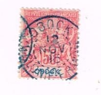 """Oblitération Centrale """"Obock"""" Sur 50 Centimes. - Used Stamps"""