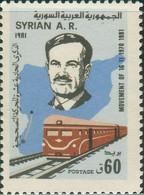 SYRIE - 11ème Anniversaire Du Mouvement De Correction - Train - Syria
