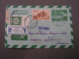 Israel Cv. Tokio 1955 - Airmail