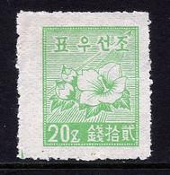 COREE Du NORD Année 1946 N° 1 Rose De Sharon - Korea (Nord-)