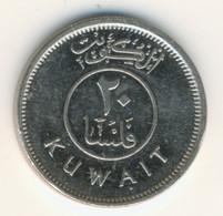 KUWAIT 2013: 20 Fils, KM 12c - Kuwait
