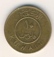 KUWAIT 2008: 10 Fils, KM 11 - Kuwait