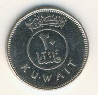 KUWAIT 2006: 20 Fils, KM 12 - Kuwait