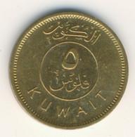 KUWAIT 1990: 5 Fils, KM 10 - Kuwait