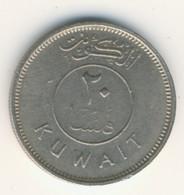 KUWAIT 1985: 20 Fils, KM 12 - Kuwait