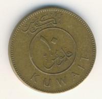 KUWAIT 1983: 10 Fils, KM 11 - Kuwait