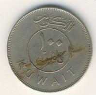 KUWAIT 1982: 100 Fils, KM 14 - Kuwait