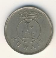 KUWAIT 1981: 20 Fils, KM 12 - Kuwait