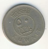 KUWAIT 1975: 50 Fils, KM 13 - Kuwait
