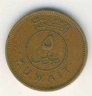 KUWAIT 1968: 5 Fils, KM 10 - Kuwait